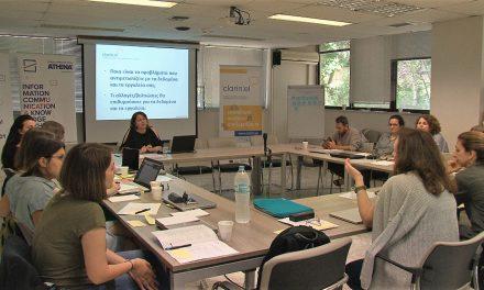 Γλωσσικά Δεδομένα και Τεχνολογίες στις Κοινωνικές και Πολιτικές Επιστήμες
