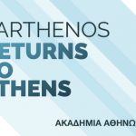 Ημερίδα PARTHENOS returns to Athens, 13.11.2018