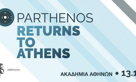 Ημερίδα PARTHENOS returns to Athens, 13.11.2018