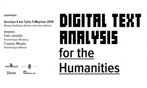 Workshop Digital Text Analysis for the Humanities, 04-05.03.2019