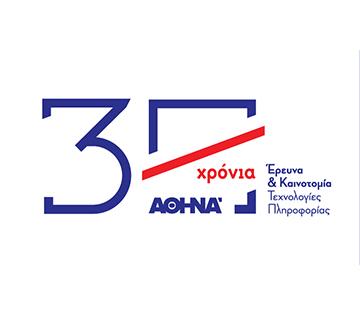 """Εκδήλωση για τα 30 χρόνια του Ε.Κ. """"Αθηνά,"""" 18.11.2019"""