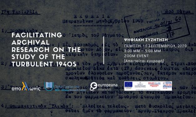 """Ψηφιακή συζήτηση με θέμα """"Facilitating archival research on the study of the turbulent 1940s"""""""