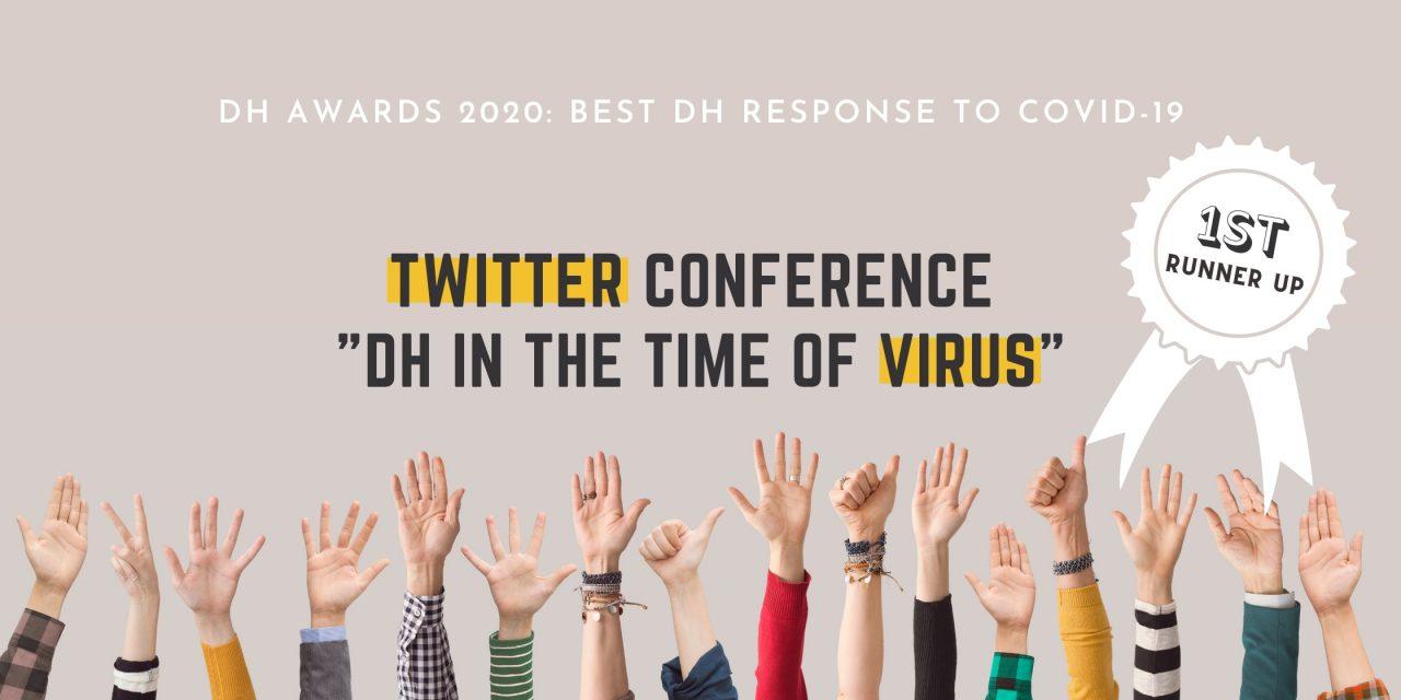 """Το """"DH in the Time of Virus"""" 1st Runner Up στα DH Awards!"""