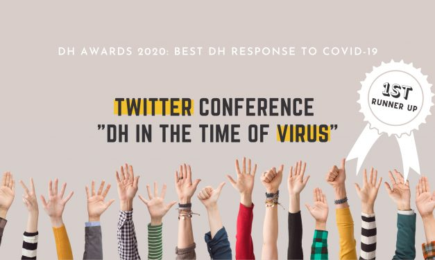 "Το ""DH in the Time of Virus"" 1st Runner Up στα DH Awards!"